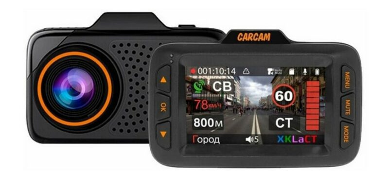 CARCAM Hybrid, GPS, ГЛОНАСС