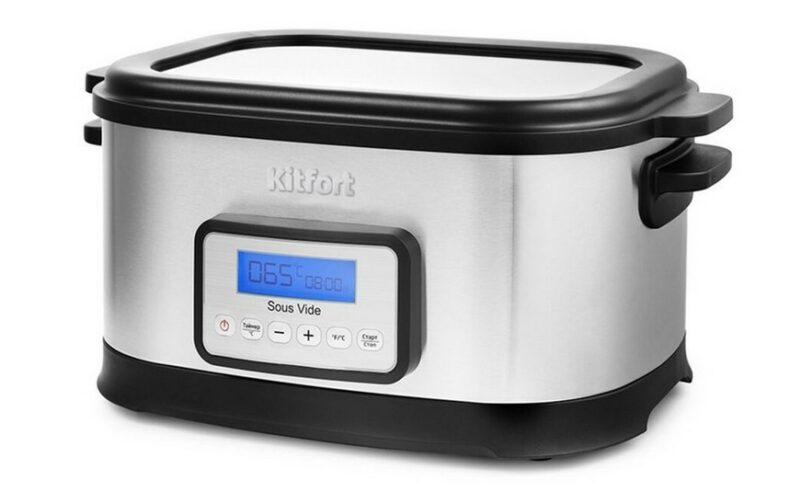 Kitfort KT-2021