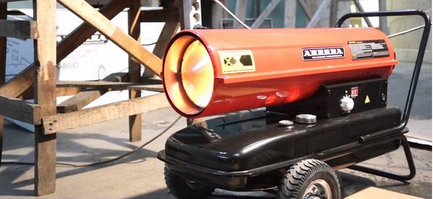 тепловые пушки на дизельном топливе