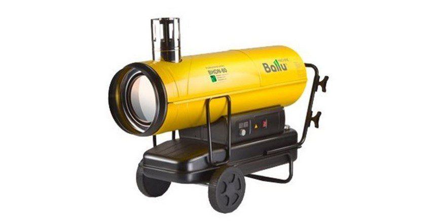Ballu BHDN-80 (80 кВт)