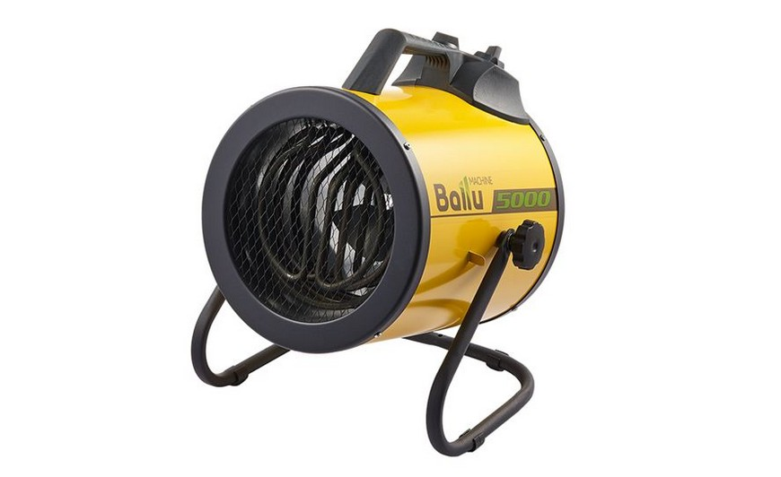Ballu BHP-P2-5 без горелки (4.5 кВт)